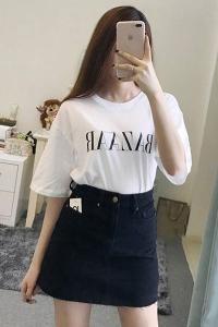 Quần Váy Jeans ASOS